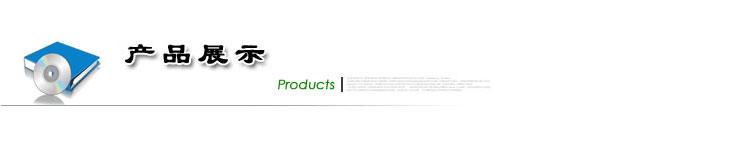 摩图电气为您提供完美的产品解决方案
