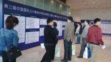 应邀参加2015中国国际云计算技术和应用展览