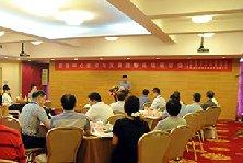 数据中心建设与发展趋势高端研讨会在京举行