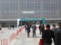 参加第十五届中国国际石油石化技术装备展览